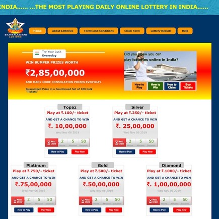 Bhagyalakshmi Lottery Homepage Screenshot