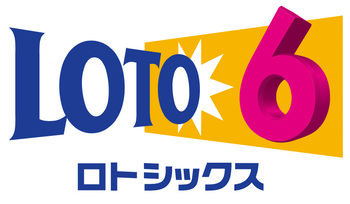 Japan Loto 6 Review