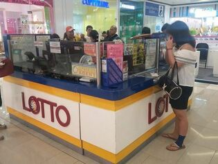 Philippines Super Lotto Buy Tickets Kiosk