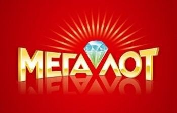 Ukraine Megalot Review