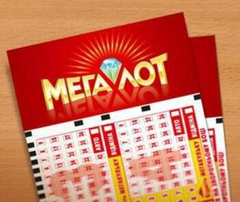 Ukraine Megalot Tickets
