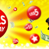 WInTrillions daily deals & promo codes